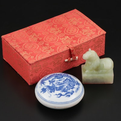 "Quinglong Nian Zhi Porcelain Ink Box and ""June"" Carved Serpentine Seal"