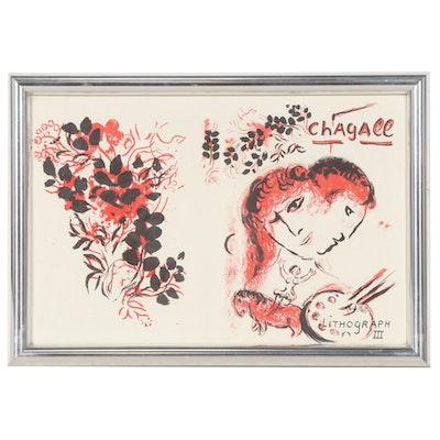 "Color Lithograph after Marc Chagall for ""Chagall Lithograph III"""