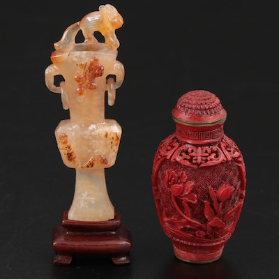 Chinese Molded Resin Snuff Bottle and Hand Carved Agate Miniature Vase, Vintage