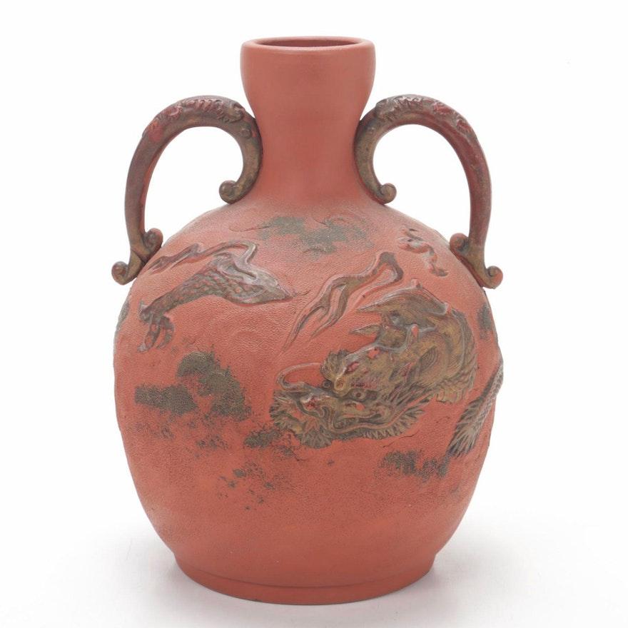 Japanese Tokoname Ware Dragon Motif Two-Handled Vase, 20th Century