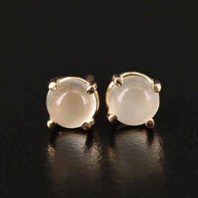 14K Moonstone Stud Earrings