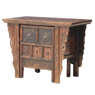 Chinese Carved Hardwood Computer Desk with Hidden Chair