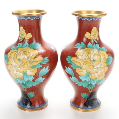 Chinese Cloisonné Vases, Pair