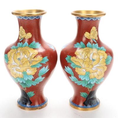 Chinese Cloisonné Vases, Pair