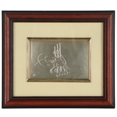 """Middle Eastern 900 Silver Calligraphic Tughra Relief """"Besmele"""""""