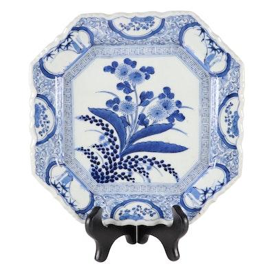 Japanese Blue and White Artia Porcelain Plate, Antique