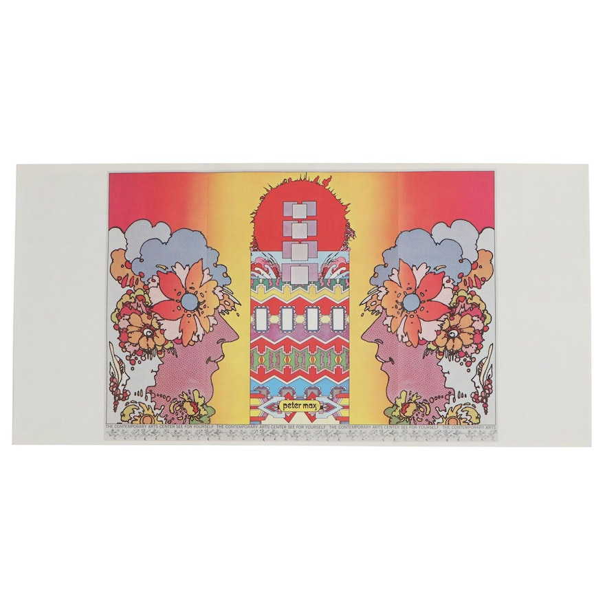 """Peter Max Offset Lithograph Poster """"See For Yourself"""""""