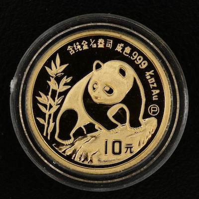 1990 10-Yuan 1/10th Ounce Gold Panda