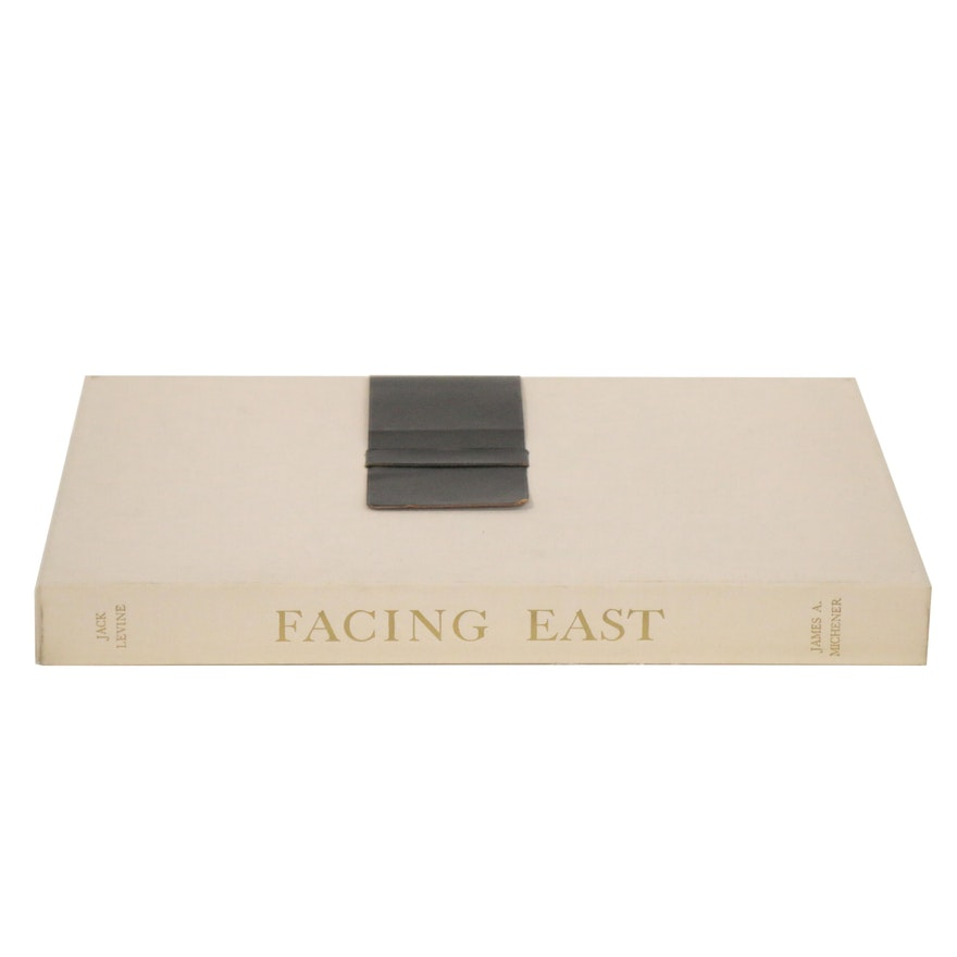 """Jack Levine and James A. Michener Folio """"Facing East"""""""