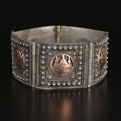 Islamic 900 Silver Cannetille Panel Bracelet