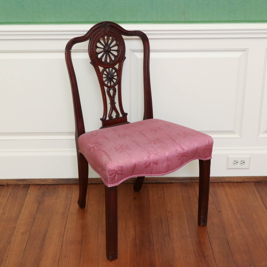 George III Mahogany Side Chair