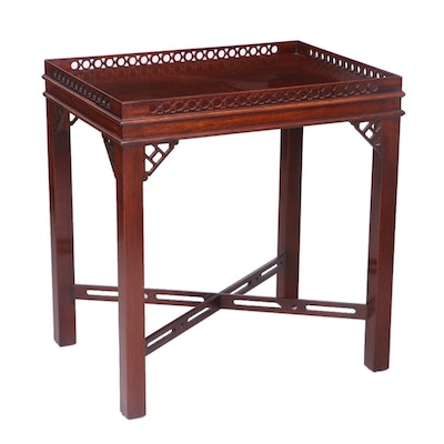 Chinese Chippendale Style Mahogany Pierced Gallery Side Table