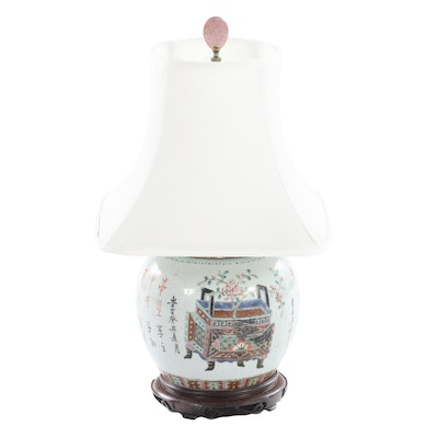 Chinese Famille Rose Porcelain Poetry Ginger Jar Table Lamp