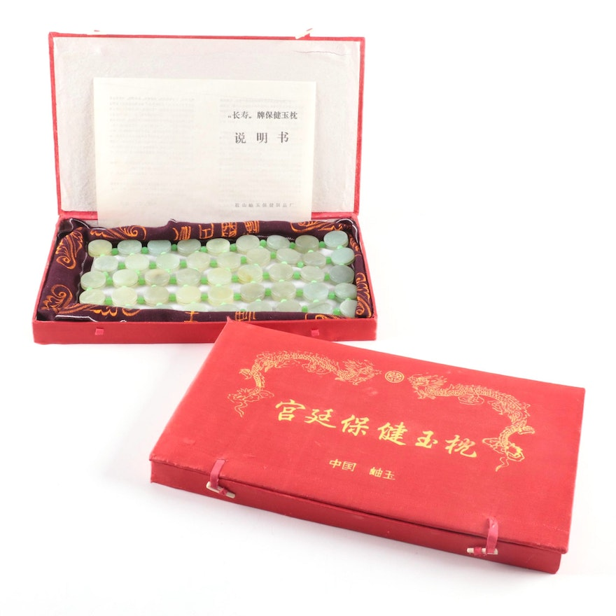 Two Chinese Serpentine and Glass Lattice Form Mats in Mounted Boxes