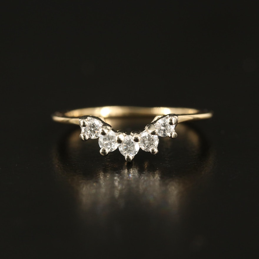 14K Diamond Shadow Ring