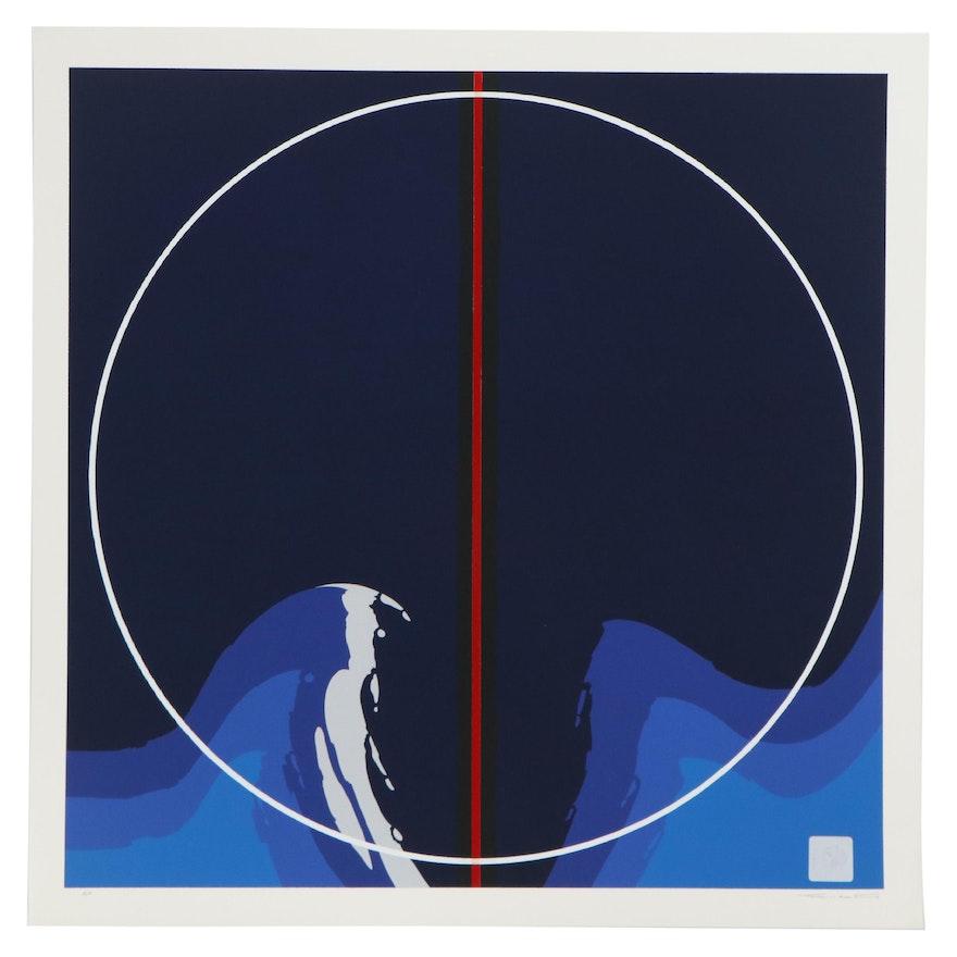 "Thomas Whelan Benton Serigraph ""Earth Series - Blue,"" 1979"