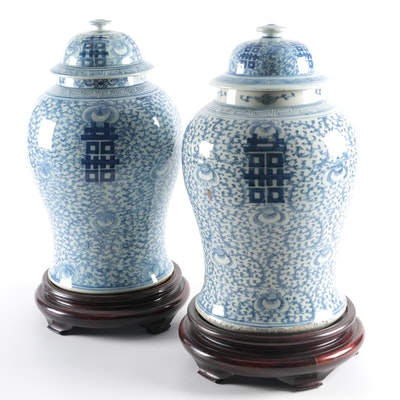 Pair of Chinese Blue and White Porcelain Temple Jars with Lids, 20th Century