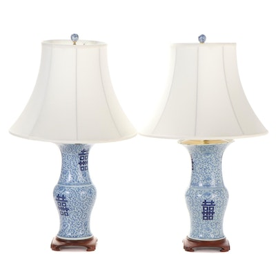 Pair of Chinese Blue and White Porcelain Beaker Vase Table Lamps