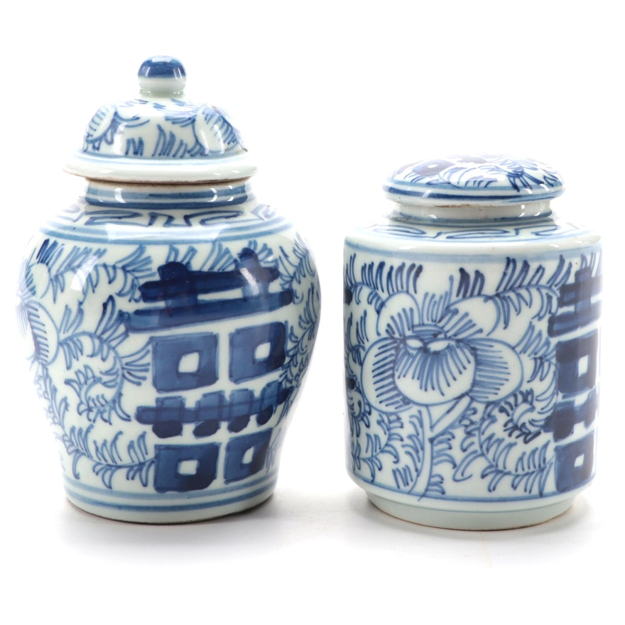 Chinese Porcelain Ginger Jar and Tea Caddy with Double Happiness Motif