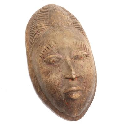 Benin Style Decorative Wood Mask, West Africa