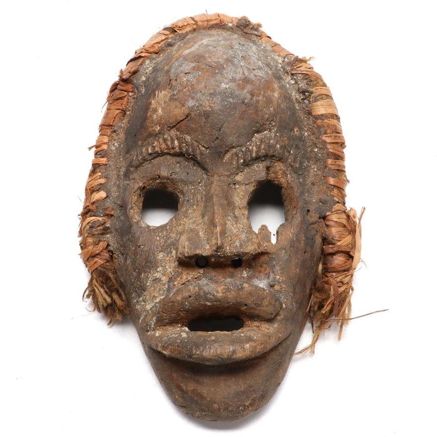 Dan Style Wooden Mask, West Africa