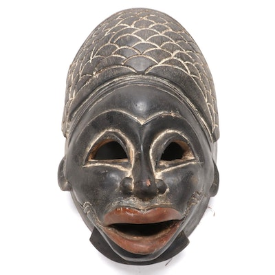 West African Style Hand-Carved Wood Mask
