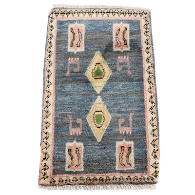 1'6 x 2'6 Hand-Knotted Persian Gabbeh Wool Accent Rug