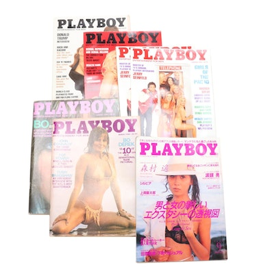 """""""Playboy"""" Magazines Featuring Mr. Cone Head and Donald Trump, 1980-1993"""