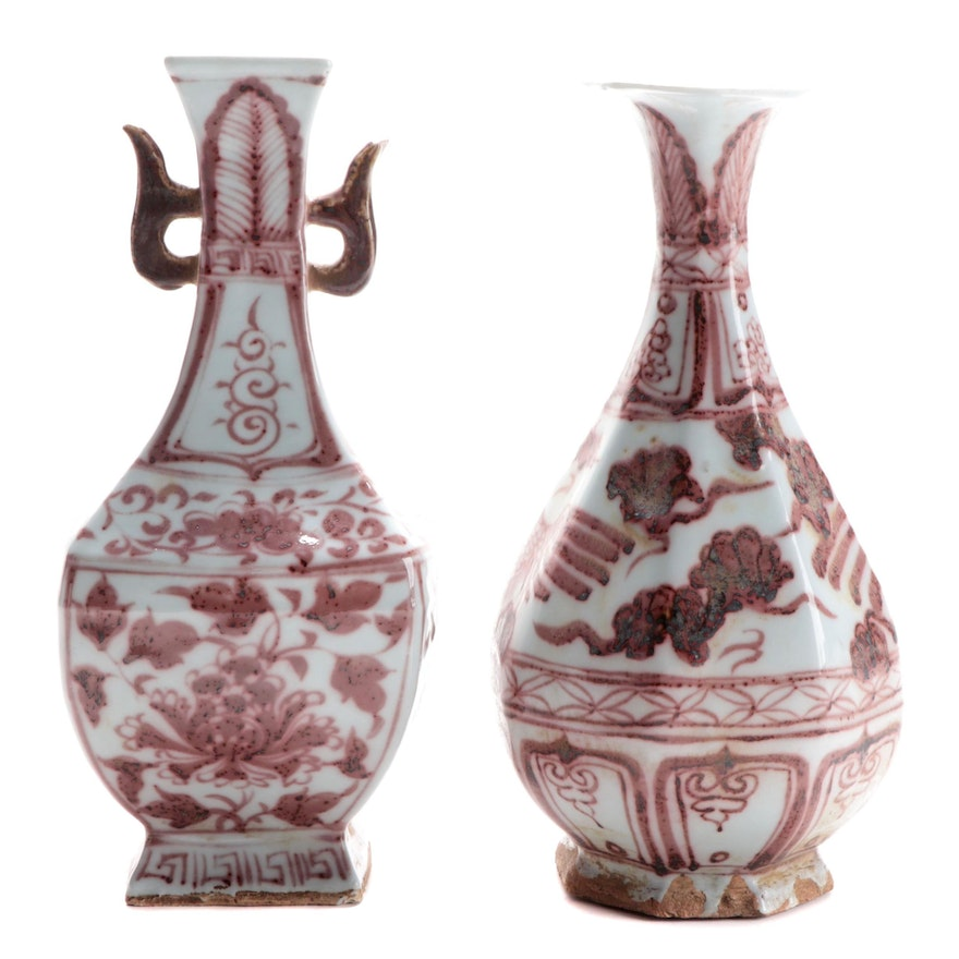 Two Archaic Manganese Style Decorated Chinese Vases