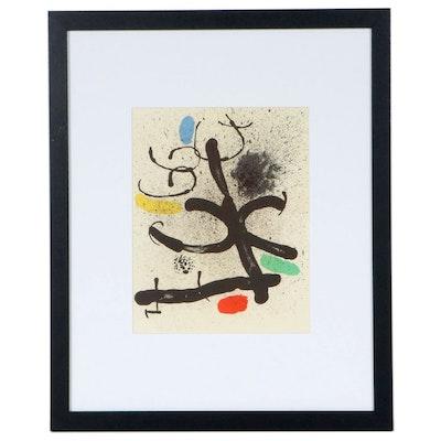 """Joan Miró Lithographic Print for """"Derrière le Miroir,"""" 1971"""