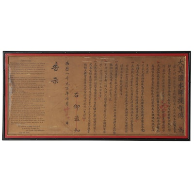 Lithograph of Boxer Rebellion American Proclamation, 1900