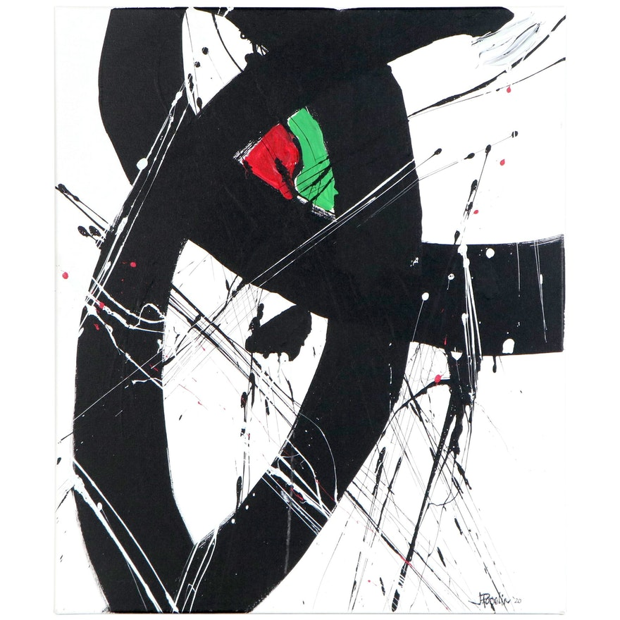 "J. Poplin Abstract Acrylic Painting ""Love Knot"""