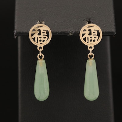 "Chinese 14K Jadeite ""Good Fortune"" Drop Earrings"
