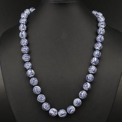 Chinese Ceramic Beaded Longevity Necklace