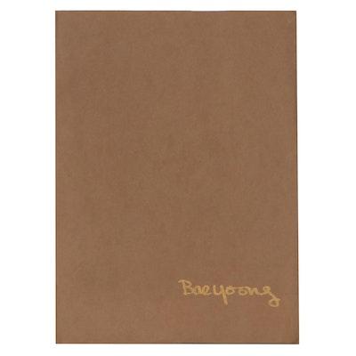 Bae Yoong Folio of Serigraphs, 1971 - 1973