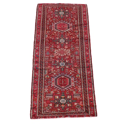 3'4 x 8'10 Hand-Knotted Persian Karaja Wool Carpet Runner