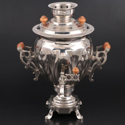 Russian Electric Samovar with Spruce Wood Knobs, Mid-20th Century