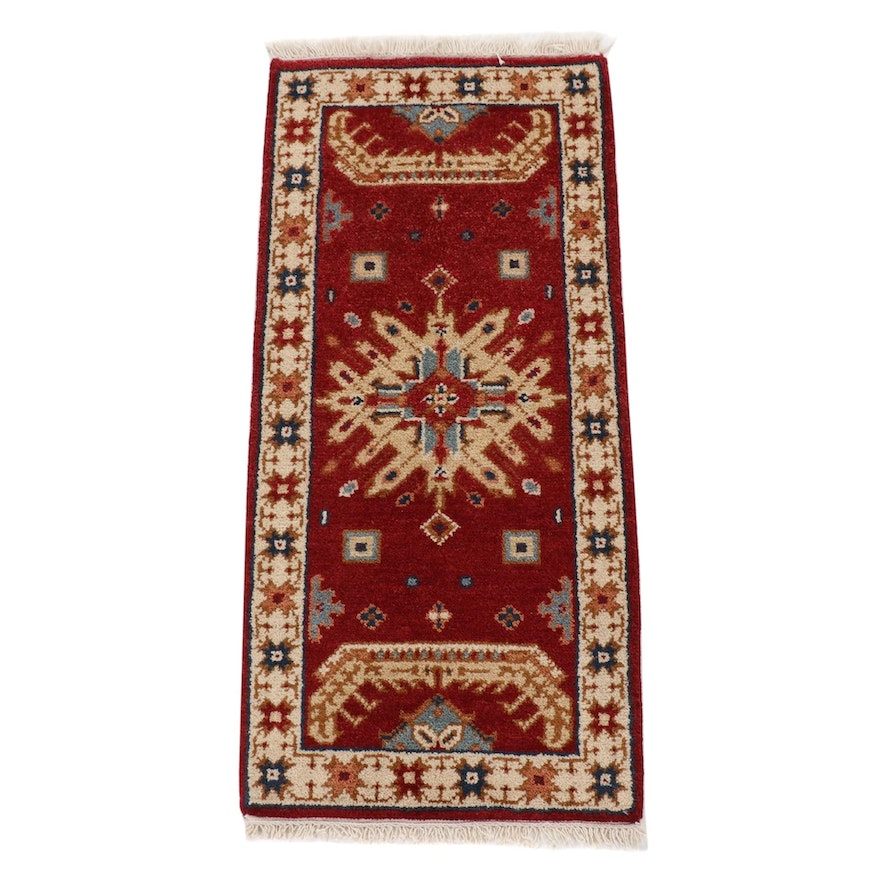 1'10 x 4'2 Hand-Knotted Caucasian Karabagh Accent Rug, circa 2010s