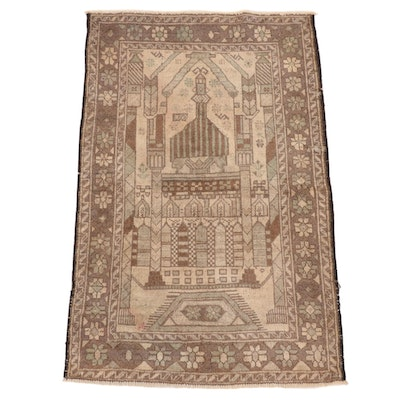 3' x 4'7 Hand-Knotted Persian Baluch Pictorial Prayer Rug, circa 1930s
