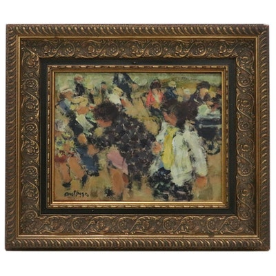 "Pierre AnFosso Abstract Oil Painting ""Jardin Public,"" Mid-20th Century"