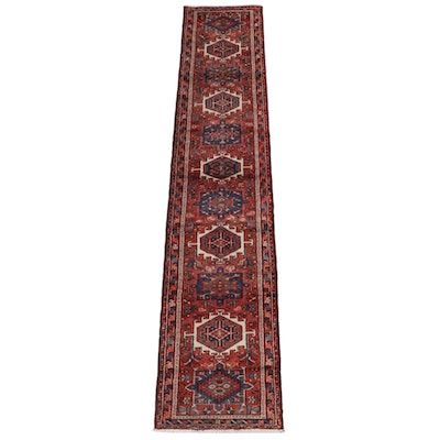 2'3 x 12'6 Hand-Knotted Persian Karaja Carpet Runner