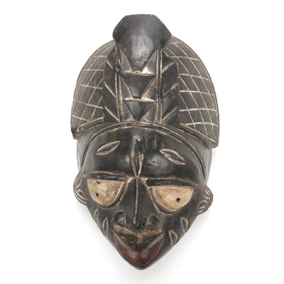 "Yoruba ""Gelede"" Style Decorative Wood Mask, Nigeria"