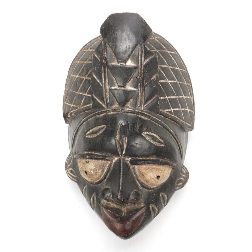"Yoruba ""Gelede"" Style Decorative Wood Mask, Nigeria"