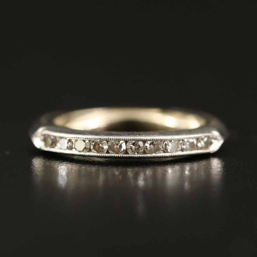 Platinum and 14K Channel Set Diamond Ring with Milgrain Detailing
