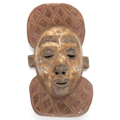 Pende Style Hand-Carved Wood Mask, Democratic Republic of the Congo