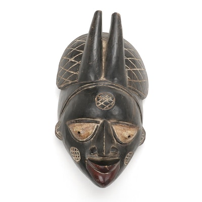 Yoruba Decorative Wooden Mask, Nigeria