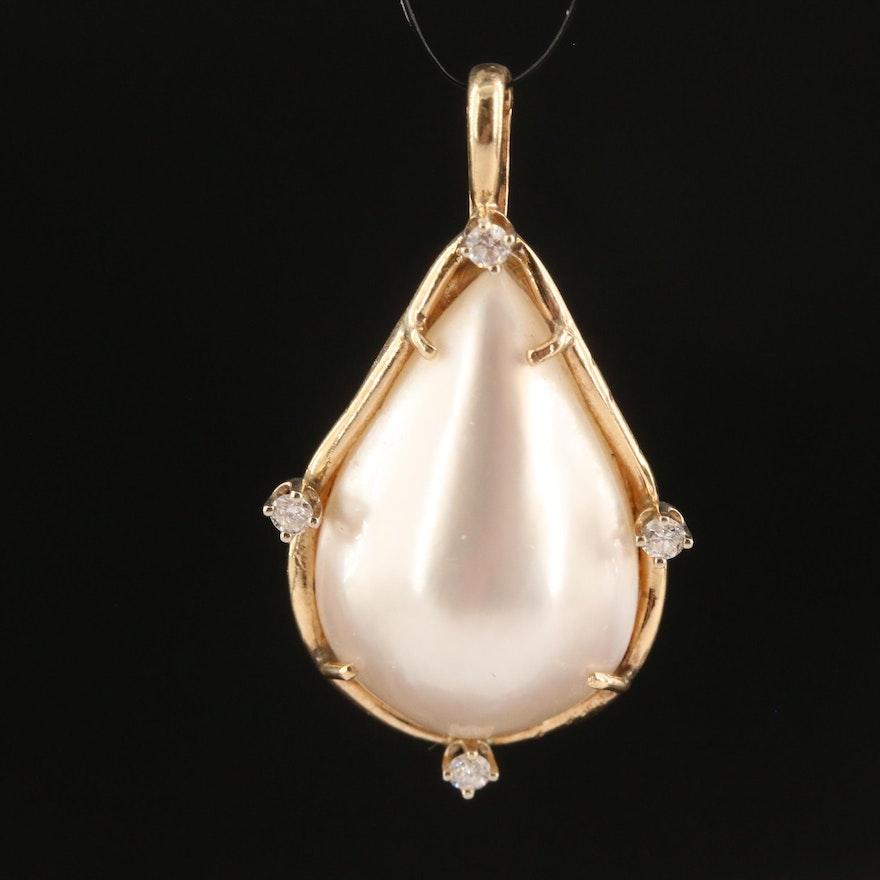 14K Pearl and Diamond Enhancer Pendant