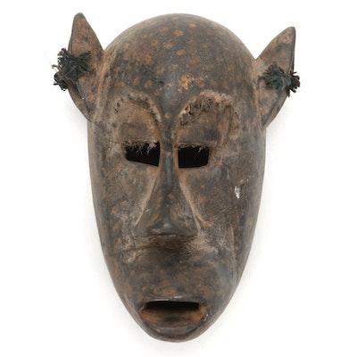 Bamana Style Wooden Animal Mask, West Africa