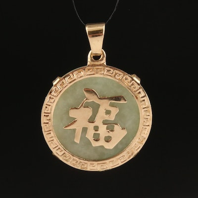 "14K Jadeite ""Good Fortune"" Pendant"