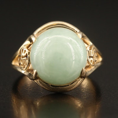 "14K ""Good Fortune"" Jadeite Ring"